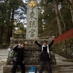 Tokyo Nikko Toshogu à pieds - l'arrivée