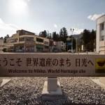 Tokyo Nikko Toshogu à pieds - nikko signe