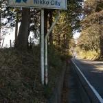 Tokyo Nikko Toshogu à pieds - panneau nikko shi