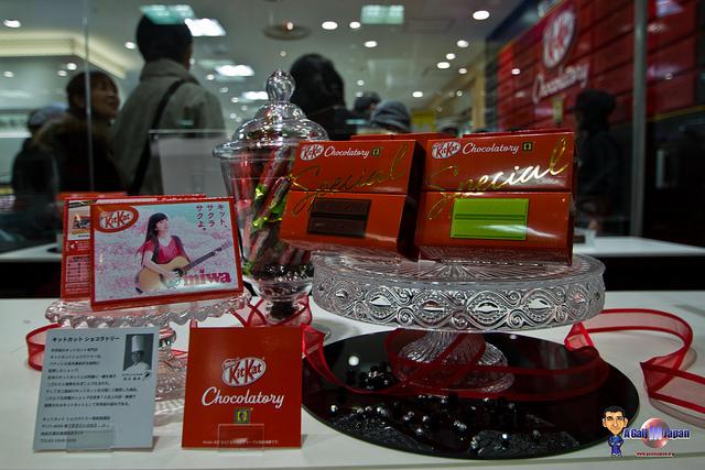 kitkat chocolatory ikebukuro tokyo special