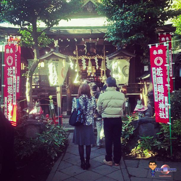 nouvel an à Tokyo - sanctuaire