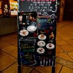 vampire cafe ginza tokyo - menu