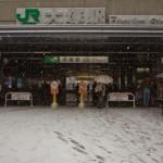Yamanote Walk 8 février 2014 - otsuka sous la neige