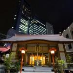 Yamanote Walk 8 février 2014 - temple de nuit