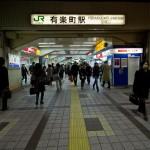 Yamanote Walk 8 février 2014 - yurakucho de nuit