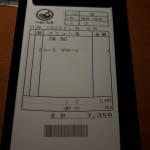 kujiraya shibuya - dessert