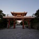 okinawa - entrée shuri jo