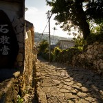okinawa - petite ruelle