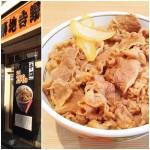 Guydon Hiroyuki Yamazaki Flickr 150x150 22 plats japonais à manger sur place pour moins de 1000 yen