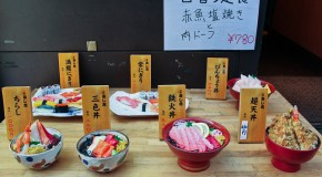 10 Budgets repas et alimentation pour un voyage au Japon