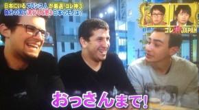 Interview Fuji TV : quand la chaîne a manipulé du début à la fin