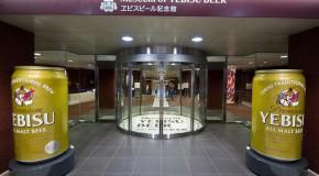 Yebisu Beer Museum : le musée de la bière à Tokyo