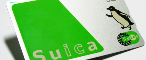 Carte Suica : un moyen de faciliter les transports au Japon et pas que