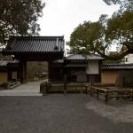 kinkaku-ji à Kyoto pavillon d'or - entrée