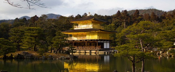 Kinkaku-ji le temple d'or à Kyoto, Japon