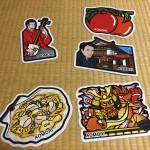 Gotochi Cards Aomori