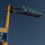 Nikko Kaido la route entre Tokyo et Nikko - panneaux