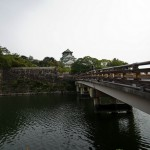 Osaka-jo le chateau d'Osaka