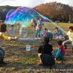 Parc Yoyogi à Tokyo - enfants