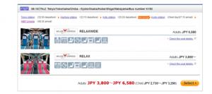 Prendre le bus de nuit au Japon avec Willer Express Tokyo Kyoto