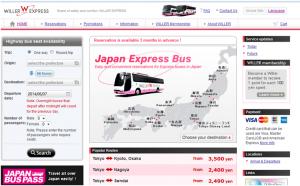 Prendre le bus de nuit au Japon avec Willer Express page d'accueil