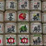 Sanctuaire Meiji Jingu - Sake