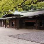 Sanctuaire Meiji Jingu - accueil