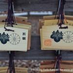 Sanctuaire Meiji Jingu -  ema