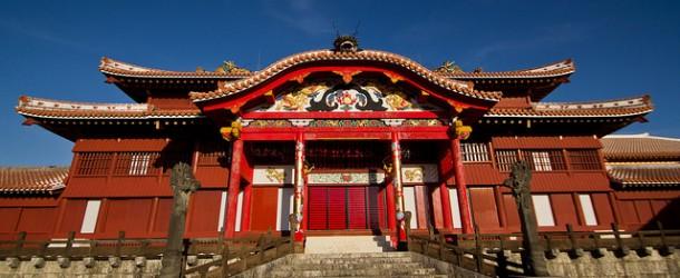 Shuri-jo : le château de Shuri à Okinawa