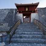 chateau de Shuri à Okinawa - entrée