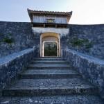 chateau de Shuri à Okinawa - sortie