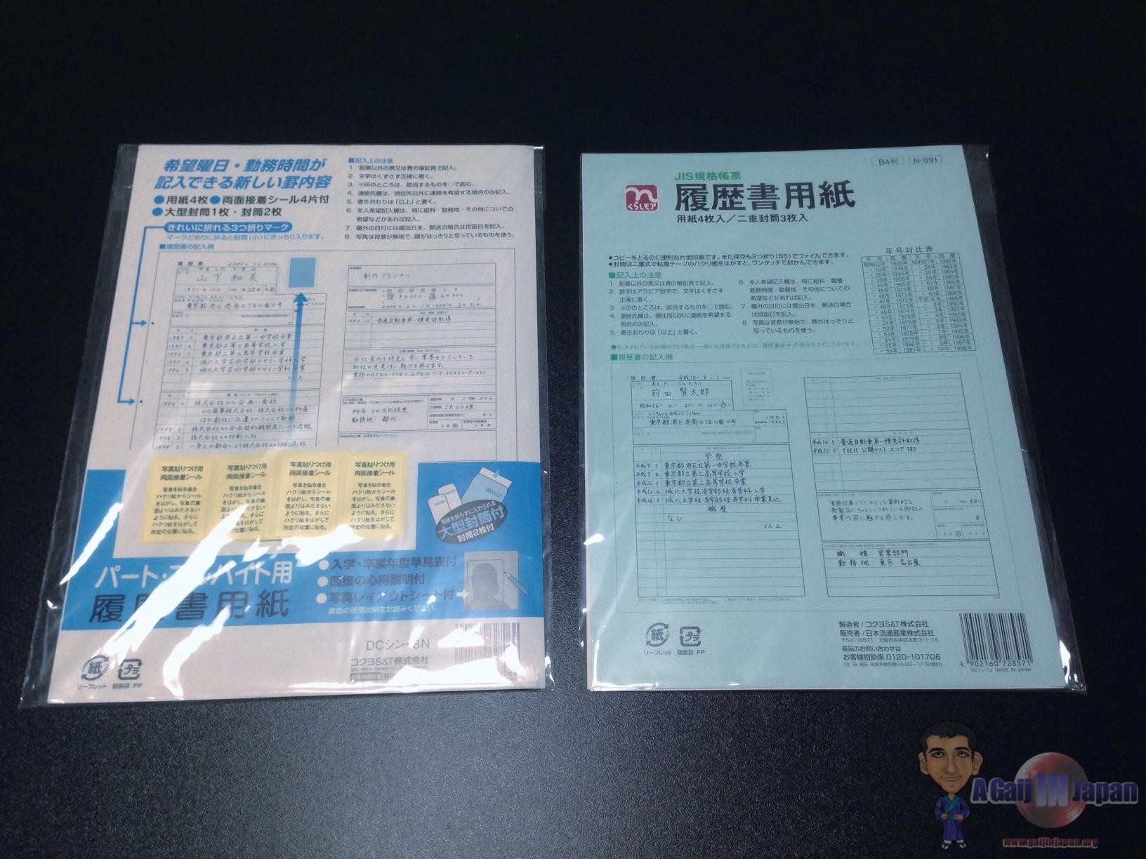 travailler au japon dans une entreprise japonaise ou  u00e9trang u00e8re   le guide