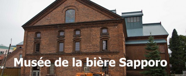 Musée de la bière Sapporo
