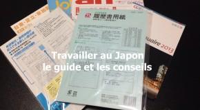 Travailler au Japon dans une entreprise japonaise ou étrangère : le guide