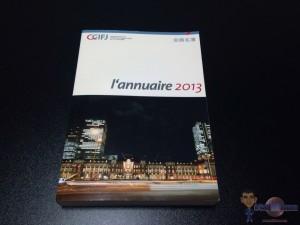 travailler au Japon annuaires d'entreprises françaises
