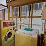 OAK HOUSE - guest house tokyo