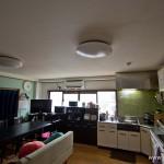 OAK HOUSE - tokyo guesthouse
