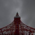 Tokyo Tower la tour de Tokyo - 1