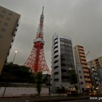 Tokyo Tower la tour de Tokyo - 2
