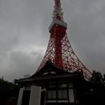 Tokyo Tower la tour de Tokyo - 4