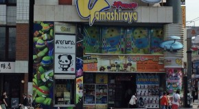 Yamashiroya, entre goodies et objets en tout genre