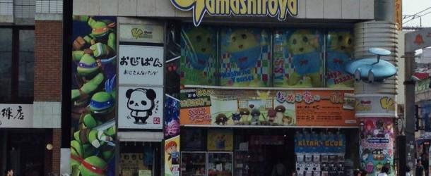 Yamashiroya Ueno, entre goodies et objets en tout genre