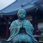 Zojoji Temple à Tokyo - 10