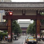 Zojoji Temple à Tokyo - 4