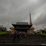 Zojoji Temple à Tokyo - 5