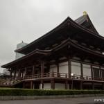 Zojoji Temple à Tokyo - 6