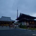 Zojoji Temple à Tokyo - 8