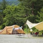 camping en bord de lac Saiko Mont Fuji - tente de japonais
