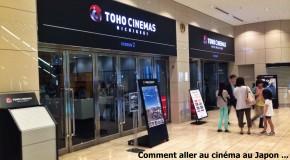 Comment aller au cinéma au Japon … moins cher