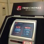 cinéma japonais (3)